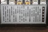 2016-08-28 後壁良食館&嘉義白人牙膏:IMG_1081.JPG