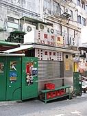 20101121 香港自由行之昂坪纜車:香港自由行 228.jpg