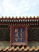 20090826北京篇:北京篇047.jpg
