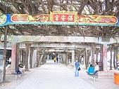 20060402 澎湖三日遊:澎湖三日遊 091.jpg