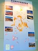 20060402 澎湖三日遊:澎湖三日遊 036.jpg