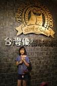 2015-04-05 彰濱鹿港遊:彰濱鹿港遊  17.jpg