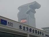 20090826北京篇:北京篇165.jpg