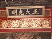 20090826北京篇:北京篇049.jpg