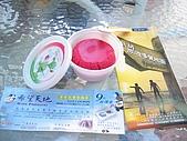 20060402 澎湖三日遊:澎湖三日遊 039.jpg