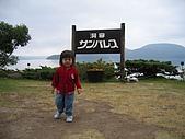 20060728北海道:104這裡是北海道最大的洞爺湖.jpg