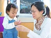 20060402 澎湖三日遊:澎湖三日遊 040.jpg