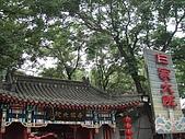 20090826北京篇:北京篇134.jpg