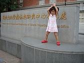 20070902二元黑輪:Come on, let's dance together
