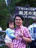 20060728北海道:014銀河瀑布前.jpg