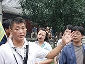 20090826北京篇:北京篇096.jpg