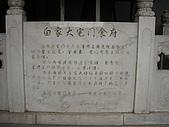 20090826北京篇:北京篇135.jpg