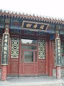 20090826北京篇:北京篇097.jpg