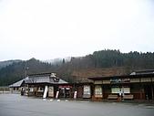 20070425合掌村:往合掌村的中途休息站