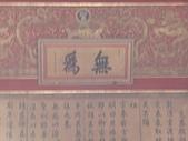 20090826北京篇:北京篇054.jpg