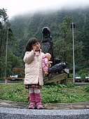 20080129花東宜五日-4:花東五日 396.jpg