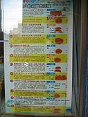 20060402 澎湖三日遊:澎湖三日遊 135.jpg