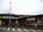 20070425合掌村:有點細雨