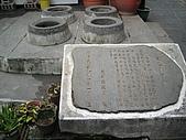 20060402 澎湖三日遊:澎湖三日遊 137.jpg