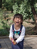 20071229四草安平白鷺灣:河東獅吼