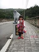 20080129花東宜五日-3:花東五日 361.jpg