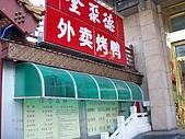 20090826北京篇:北京篇016.jpg