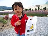 20060728北海道:132這是爸爸買的昆布餅乾.jpg