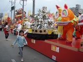 20100227 嘉義燈會 w/ 媽咪同事:嘉義燈會 81.jpg