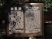 20090826北京篇:北京篇058.jpg