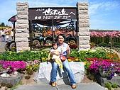 20060728北海道:021美瑛之丘門前.jpg