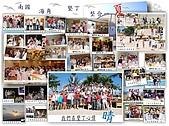 20091128 NTI1墾丁夏都:NTI1墾丁夏都 12.jpg