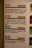 2016-08-28 後壁良食館&嘉義白人牙膏:IMG_1068.JPG