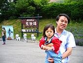 20060728北海道:108可防止皮膚乾裂的馬油可在這邊買.jpg
