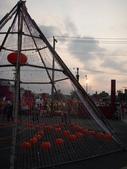 20100227 嘉義燈會 w/ 媽咪同事:嘉義燈會 85.jpg