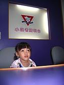 20070527台南兒童館:我上電視了耶