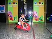 20070527台南兒童館:我跟媽咪賽車