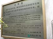 20090826北京篇:北京篇104.jpg