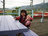 20080129花東宜五日-3:花東五日 319.jpg