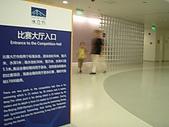 20090826北京篇:北京篇173.jpg