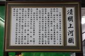 2016-08-28 後壁良食館&嘉義白人牙膏:IMG_1082.JPG
