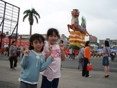 20100227 嘉義燈會 w/ 媽咪同事:嘉義燈會 01.jpg