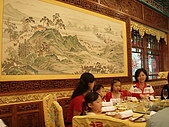 20090826北京篇:北京篇141.jpg