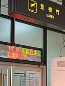 20060402 澎湖三日遊:澎湖三日遊 003.jpg