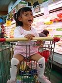 20070422日本北陸五日:要等我長大點喔