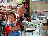20060402 澎湖三日遊:澎湖三日遊 004.jpg