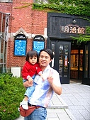 20060728北海道:136這裡是函館的金森倉庫.jpg