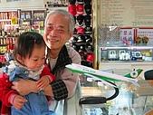 20060402 澎湖三日遊:澎湖三日遊 005.jpg