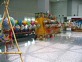 20070422日本北陸五日:提早三小時到機場