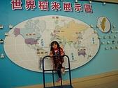 20080129花東宜五日-3:花東五日 323.jpg