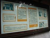 20090826北京篇:北京篇108.jpg